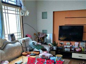 长阳桂花园精装楼梯房住房38万出售!