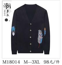 男式时尚品牌服饰,微信17849105579