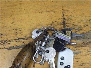 谁的钥匙掉了?在妇幼保健院门诊药房大厅的凳子上