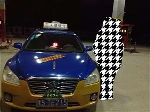 本人现有出租车对外出租或者转让,有意者可联系我。