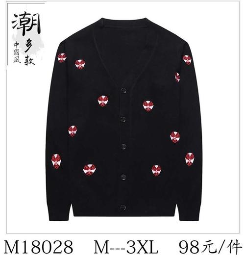 男式時尚品牌服飾,微信17849105579