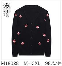 时尚男装品牌,微信17849105579