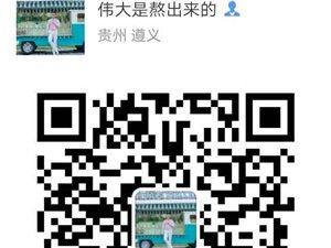 微信公众号免费技术支持