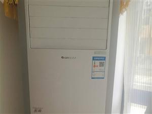 求购一台八九成新立式空调,?? 15075163336