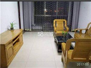 魏鑫嘉园3室 2厅 1卫1200元/月
