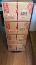 4件金门高粱酒便宜处理了,有二维码、防伪标、保证货真价实,12瓶/件,沃尔玛卖268元:瓶,全部打包...