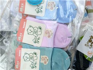 批發純棉襪,男襪,女襪,兒童襪想小本創業賣貨的