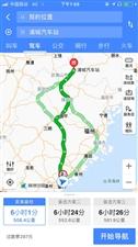 中秋节这几天厦门回蒲城空车有顺路要回的联系13559470803