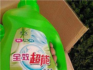 洗衣液佳美家,各大超市都有2公斤。特价买了。超市买38我买25了。60多桶全要可优惠。