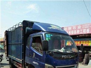 专业搬家载货  长短途运输