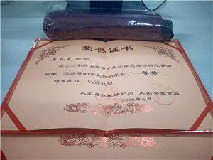 中国汉中皇口浪,主人雄主霸王乡。