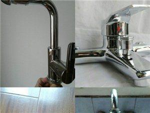 水電、家電安裝清洗維修 管道疏通 上門服務