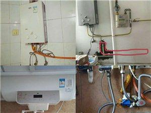 家电安装 维修 清洗 /上门服务 技术好 服务优