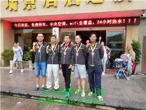激情张家界,和风跑吧首次参加2018潇湘天门山越野赛纪实。