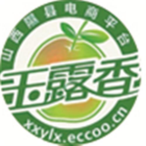 下李乡合石沟村电商服务站