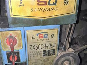 因搬迁无处搁置,现出售自己使用ZX50C钻铣床一台,价格优惠,需要的可以联系我