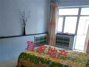 鑫海家园3室 1厅 1卫19.8万元