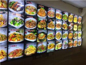 8成新菜牌40张图片,在龙沙区,自取