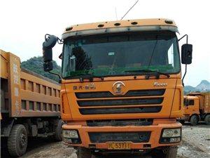 陕汽德龙F3000重卡380马力6x47.4米栏板载货车(sx1255NR4)