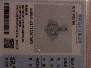 本人有老凤祥钻石饰品价值10620,发票证书齐全,可免费在霍邱金店,老庙黄金调换钻石饰品,现6.5折...