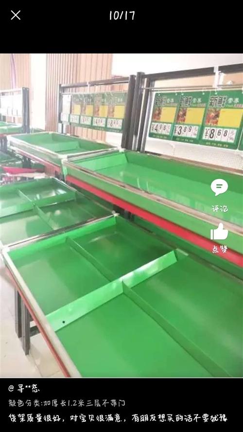 因店面裝修,蔬菜雜糧展示架低價出售 蔬菜展示架4個長1.8寬80高75 雜糧柜長方形長1.8,寬...