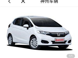 本田飞度.2018款CVT舒适型