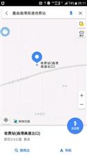 曲港高速蠡县收费站