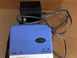 现有九成新复读机一台,可充电,可用电池,低价出售。