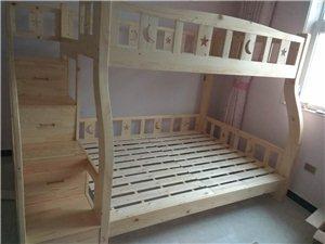 全新实木上下床,1.5米宽衣柜款上下床,新买自己组装的。装好后感觉太大了,现便宜出售。有需要的朋友请...