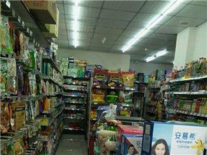 由于一人忙不过来,所以超市低价转让,