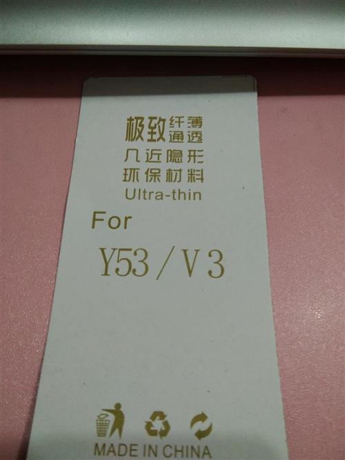 刚买的vivo v3的钢化膜,三十块钱3张,结果我手机是vivo v3max 用不了,浪费了一张,出...