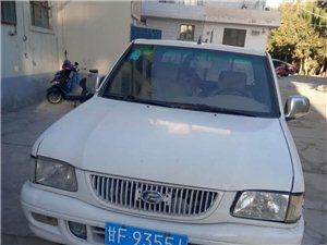 广东福迪皮卡车