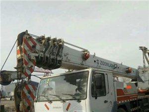 转让中联25v5长江七十吨