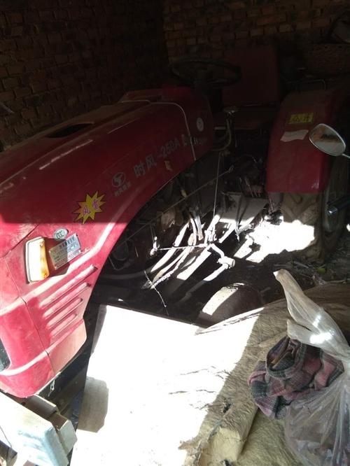 出售四轮拖拉机