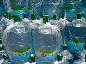 矿物质桶装水
