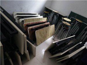 转让双人桌椅黑板,九成新,价格优惠。 还有一部分五成新的单桌椅,给钱就卖。 还有七八成新的空调(...