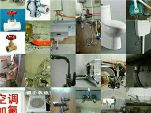 水电 水箱 家电维修 管道疏通