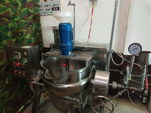 出售九成新花生豆腐机,可做花生豆腐,普通黄豆豆腐,彩色豆腐。