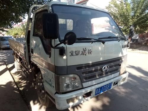 09年北京旗嶺
