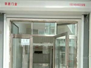 新府苑1室 1厅 1卫500元/月