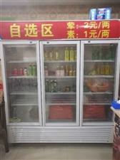 我有一个三开门冷藏展示柜低价澳门银河网站,需要的亲们联系我哦 电话18197182270