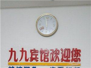 榕江九九宾馆