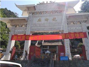 梧州骑楼城龙母庙AAAA景区风光