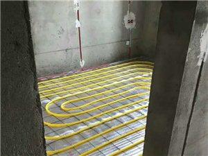 家裝改水電做防水鋪地暖