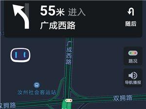 广城西路3室 1厅 1卫