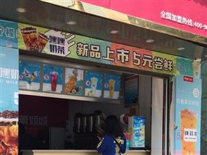 现因有事,转让西大街冰菓倾城店,连同技术与设备,有稳定客源,生意火爆