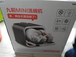 九阳洗碗机X5全新,淘宝官方价1999.现价1500出售!