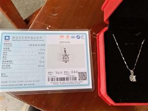 钻石项链,原价九千多买的,现在急用钱,转让,价格私聊,