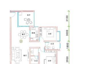 启迪冰雪小镇3室 2厅 2卫81.4万元