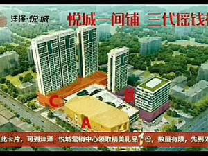 沣泽悦城1室 1厅 1卫15万元